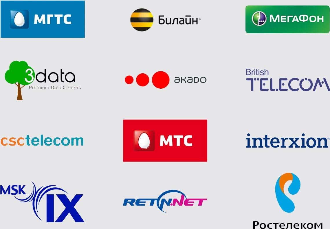 Партнеры компании Теледисконт по предоставлению услуг