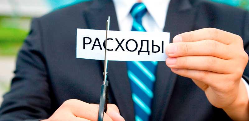 IP–телефония для офиса Москва