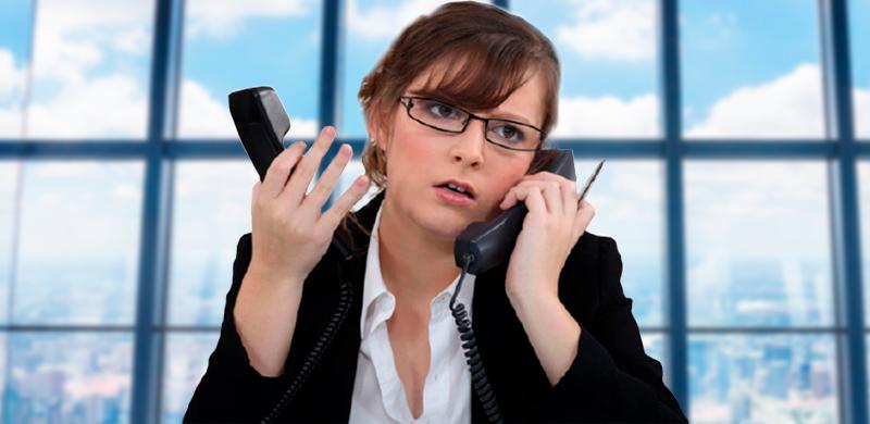 Многоканальный номер телефона