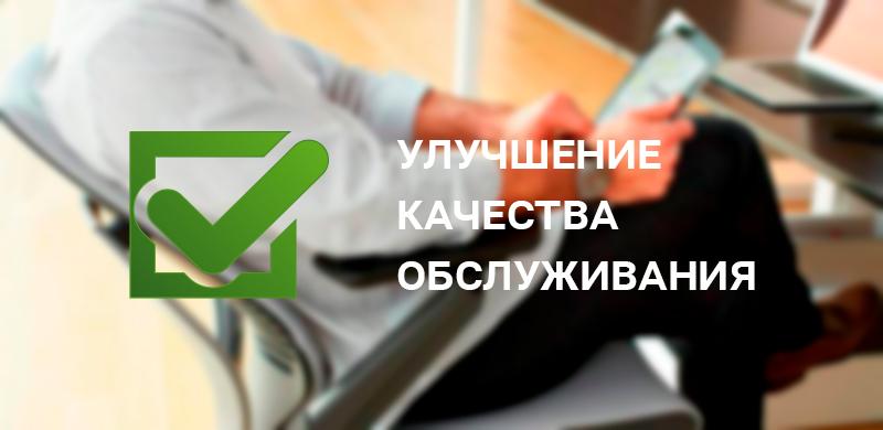 Виртуальная офисная АТС